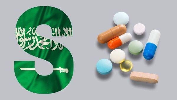 Serialization in Saudi Arabia track and trace system